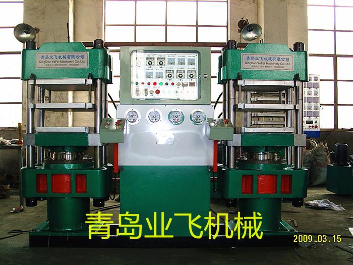 硫化机厂家-青岛鑫业飞机械有限公司